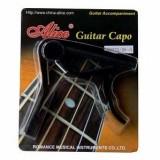 Alice A007D/BK-A - каподастр для акустической гитары