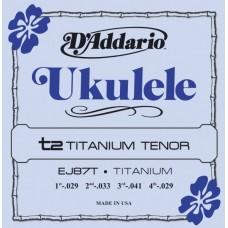 D'ADDARIO EJ87T - струны для укулеле тенор