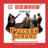 Эмузин Русский романс 7РР-01 - комплект струн для 7-струнной акустической гитары