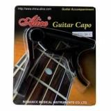Alice A007D/BK-C - каподастр для классической гитары